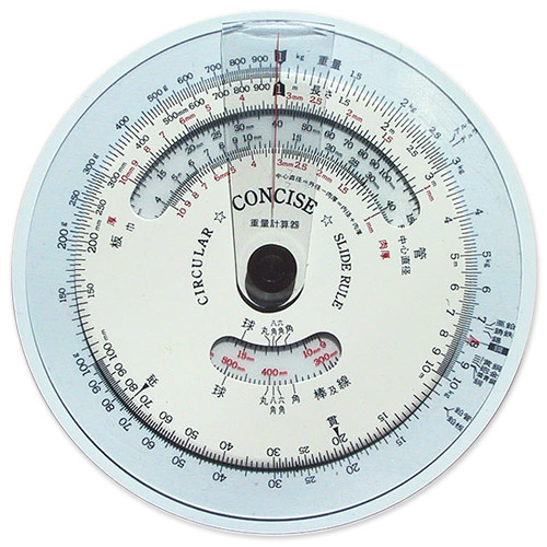 Circular Slide Rule for Metal Weight Calculation